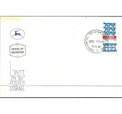 Znaczek Izrael 1982 Mi 879 FDC