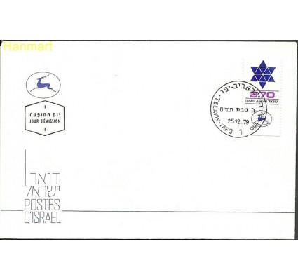 Izrael 1979 Mi 812 FDC