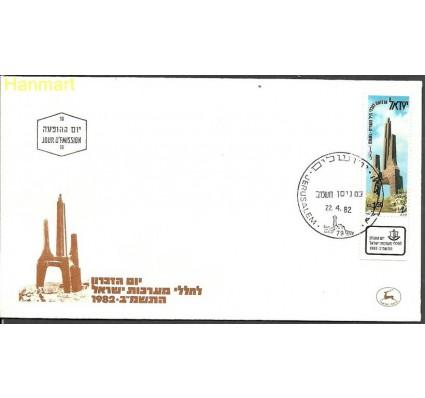Izrael 1982 Mi 884 FDC