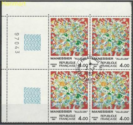 Francja 1981 Mi marvie2298 Stemplowane