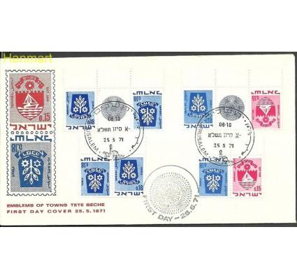 Izrael 1969 Mi 444+486 FDC