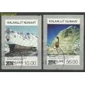 Grenlandia 2014 Mi 665-666 Stemplowane