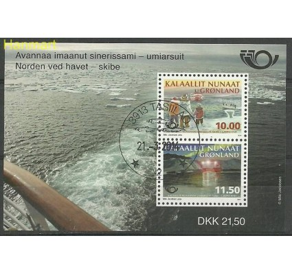 Znaczek Grenlandia 2014 Mi bl67 Stemplowane