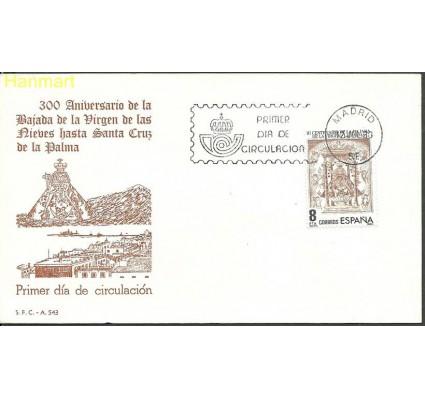 Hiszpania 1980 Mi 2469 FDC
