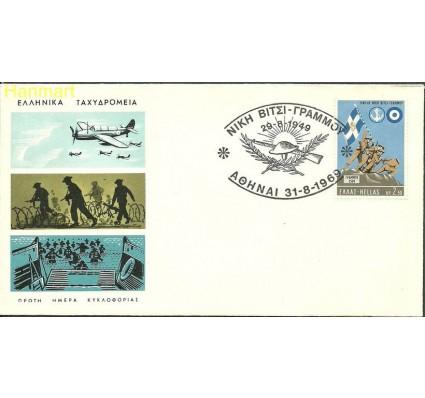 Grecja 1969 Mi 1015 FDC