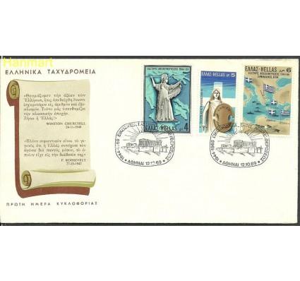 Znaczek Grecja 1969 Mi 1016-1018 FDC