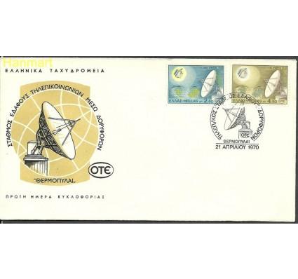 Grecja 1970 Mi 1043-1044 FDC