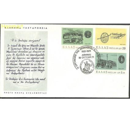 Znaczek Grecja 1971 Mi 1085-1087 FDC
