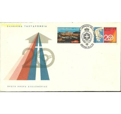Znaczek Grecja 1972 Mi 1108-1109 FDC