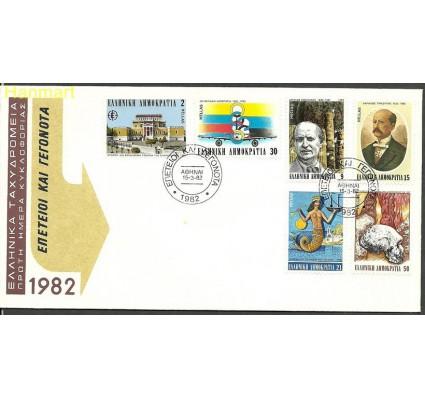 Znaczek Grecja 1982 Mi 1475-1480 FDC