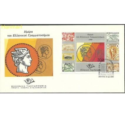 Znaczek Grecja 1990 Mi bl8 FDC