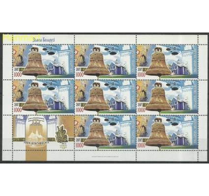 Znaczek Białoruś 2007 Mi ark 683 Czyste **