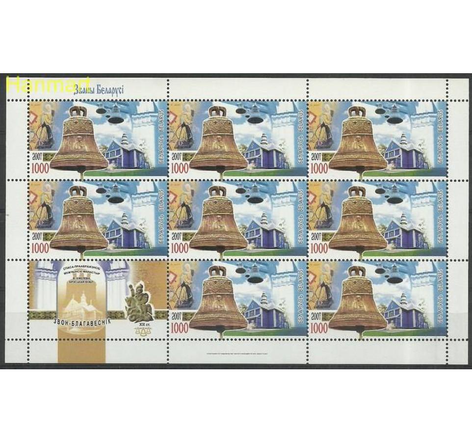 Białoruś 2007 Mi ark 683 Czyste **