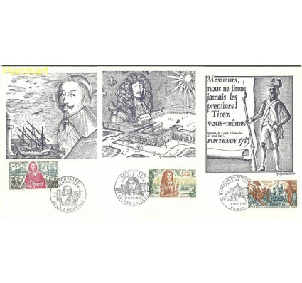 Znaczek Francja 1970 Mi 1726-1728 Karta Max