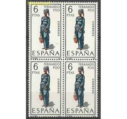 Znaczek Hiszpania 1968 Mi 1758 Czyste **