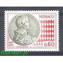 Monako 1974 Mi 1137 Czyste **