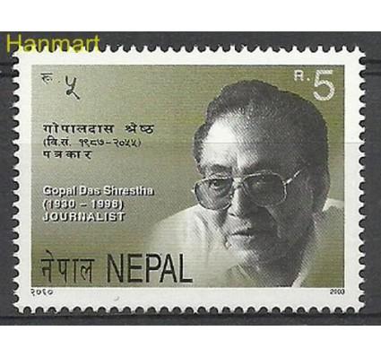 Znaczek Nepal 2003 Mi 769 Czyste **