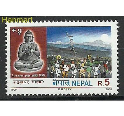Znaczek Nepal 2003 Mi 771 Czyste **
