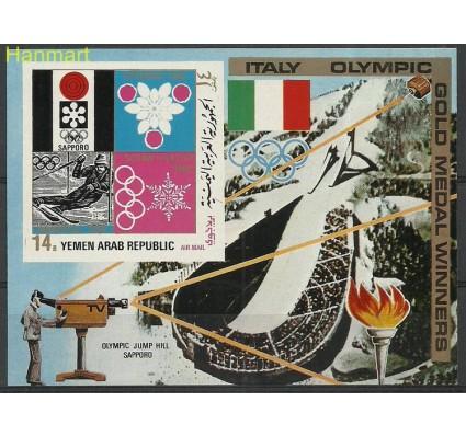 Znaczek Jemen Północny 1971 Mi bl178 Czyste **