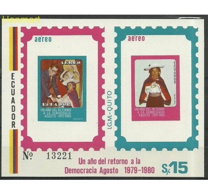 Znaczek Ekwador 1980 Mi bl 99 Czyste **