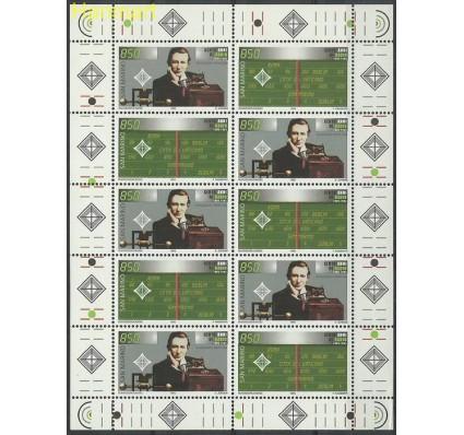 Znaczek San Marino 1995 Mi ark 1615-1616 Czyste **