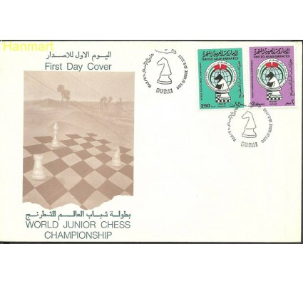 Znaczek Zjednoczone Emiraty Arabskie 1985 Mi 181-182 FDC