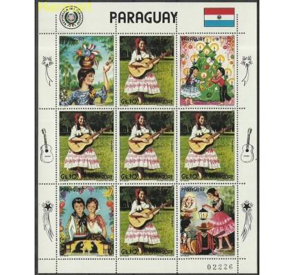 Znaczek Paragwaj 1985 Mi ark3833 Czyste **