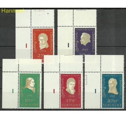 Znaczek Surinam 1970 Mi mar588-592 Czyste **