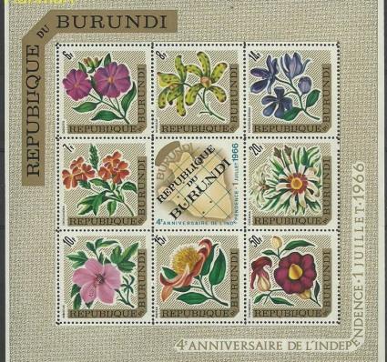 Znaczek Burundi 1967 Mi bl19 Czyste **