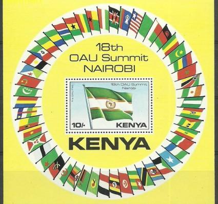 Znaczek Kenia 1981 Mi bl15 Czyste **