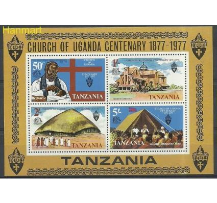 Znaczek Tanzania 1977 Mi bl7 Czyste **