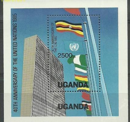 Znaczek Uganda 1986 Mi bl55 Czyste **