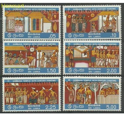 Znaczek Sri Lanka 1976 Mi 450-455 Czyste **