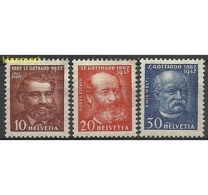 Znaczek Szwajcaria 1932 Mi 259-261 Z podlepką *