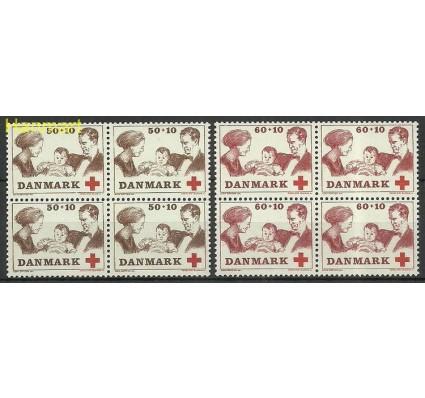 Znaczek Dania 1969 Mi 488-489 Czyste **
