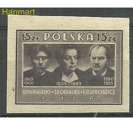 Znaczek Polska 1947 Mi 461B Fi 426A Czyste **