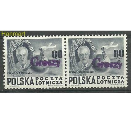 Znaczek Polska 1948 Mi gr 515 Fi gr 489 Czyste **