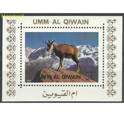 Znaczek Umm Al Qiwain 1972 Mi ein1002 Czyste **