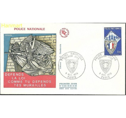 Znaczek Francja 1976 Mi 1995 FDC