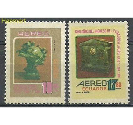 Znaczek Ekwador 1980 Mi 1861-1862 Czyste **