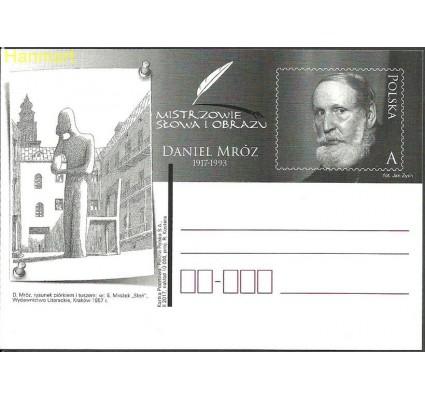 Znaczek Polska 2017 Fi Cp 1768 Całostka pocztowa