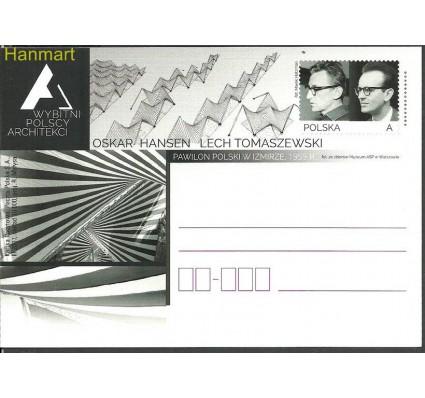 Znaczek Polska 2017 Fi Cp 1770 Całostka pocztowa