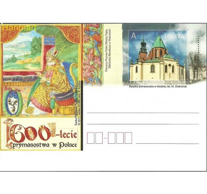 Znaczek Polska 2017 Fi Cp 1772 Całostka pocztowa