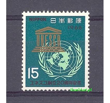 Znaczek Japonia 1966 Mi 946 Czyste **