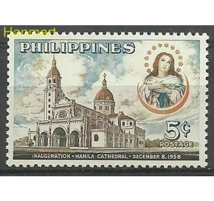 Znaczek Filipiny 1958 Mi 622C Czyste **