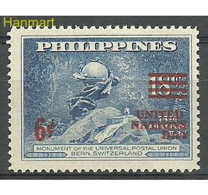 Znaczek Filipiny 1959 Mi 641 Czyste **