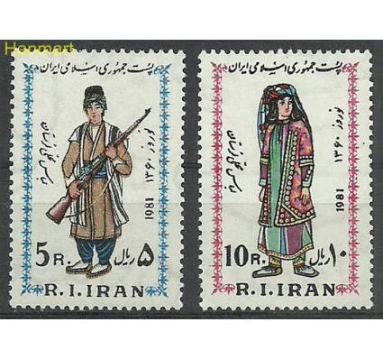 Znaczek Iran 1981 Mi 1993-1994 Czyste **