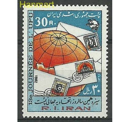 Znaczek Iran 1982 Mi 2034 Czyste **