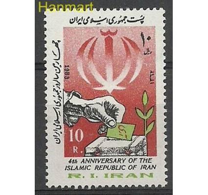 Znaczek Iran 1983 Mi 2036 Czyste **