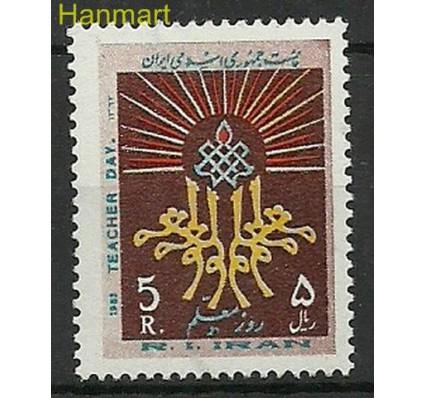 Znaczek Iran 1983 Mi 2037 Czyste **